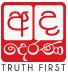 Adaderana.lk Logo